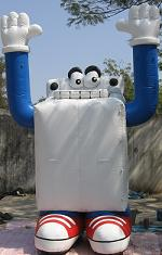 Inflatable WasherMan�